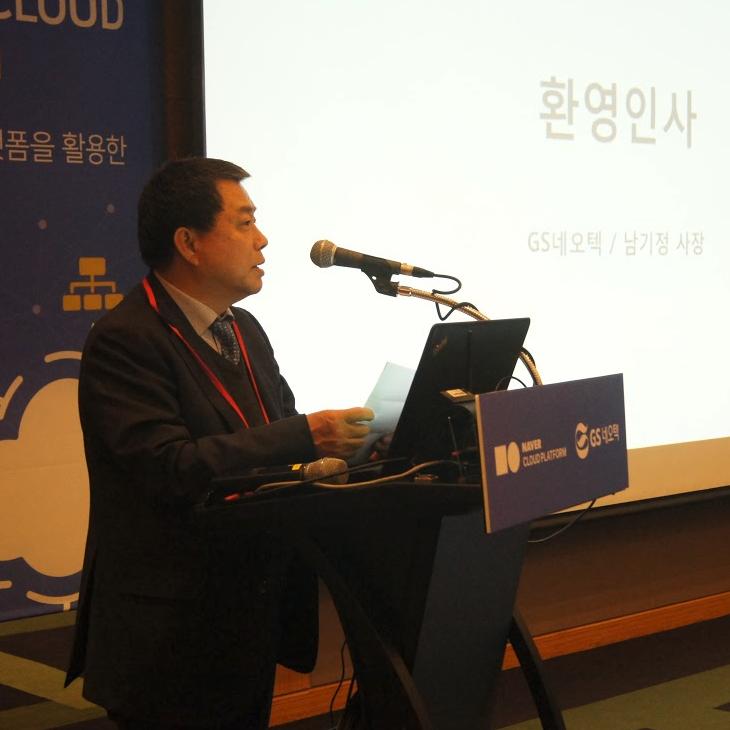 [뉴스]GS네오텍, 'N-매니지드 서비스' 선봬