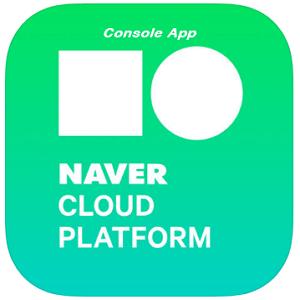 "NAVER CLOUD PLATFORM ""모바일 콘솔 app"""