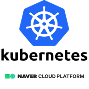 NAVER CLOUD PLATFORM을 활용한 Kubernetes 클러스터 구축